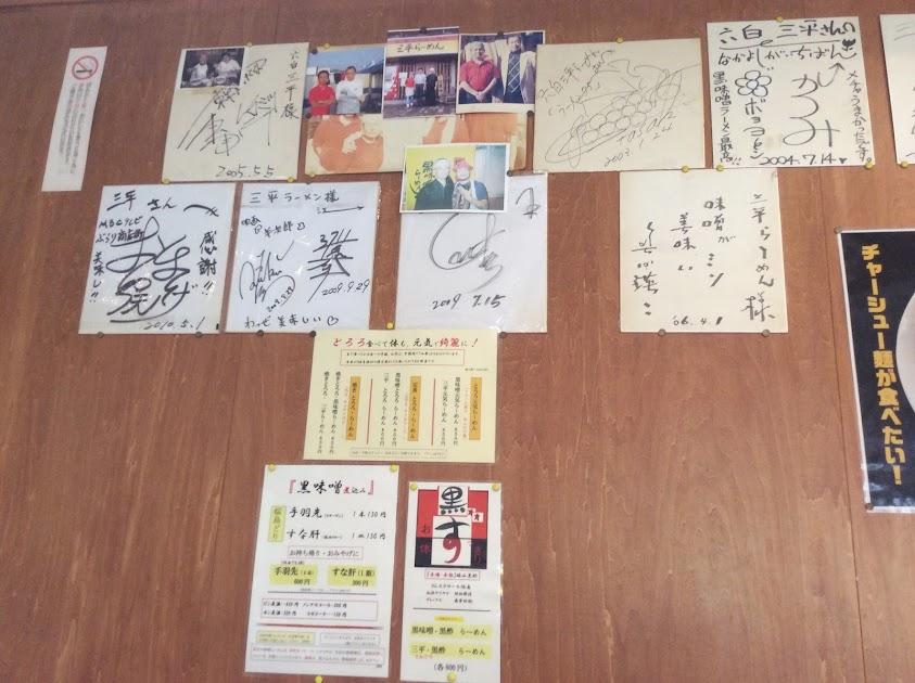 壁に飾られている写真やサイン