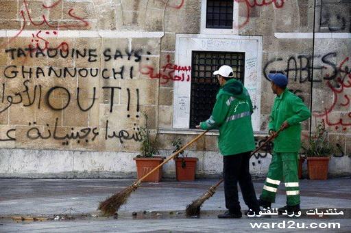 فجر جديد لاح في تونس الحبيبه