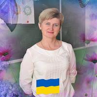 Світлана Тунік