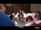 Dong gai khat tinh Động gái khát tình