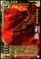 God Liu Bei 3