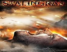 فيلم Stalingrad