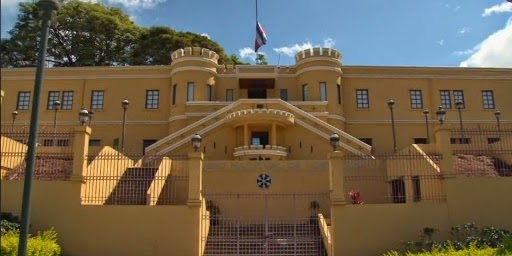 Museu Nacional de San José