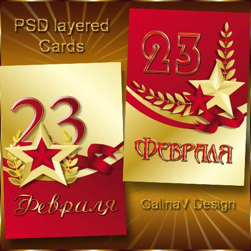 ������������ ������� PSD - �������� � 23 �������