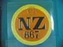 foto: Narodna zaštita, NDH
