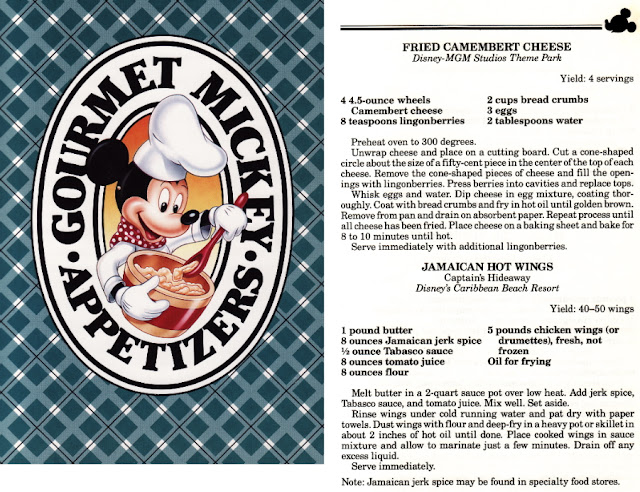 Jamacian Hot Wings | Captain's Hideaway | Cooking With Mickey Volumn II