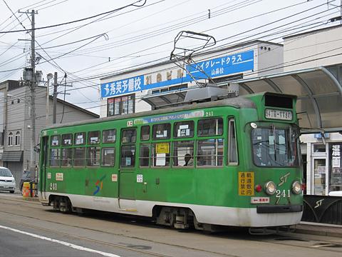札幌市電 241号 石山通にて