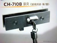 裝潢五金 品名:CH7108-推拉門鎖夾 規格:160*45*25MM 顏色:砂面 玖品五金