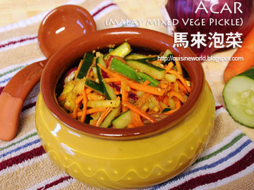 Acar (Malay Mixed Vege Pickle)