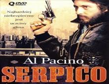 فيلم Serpico