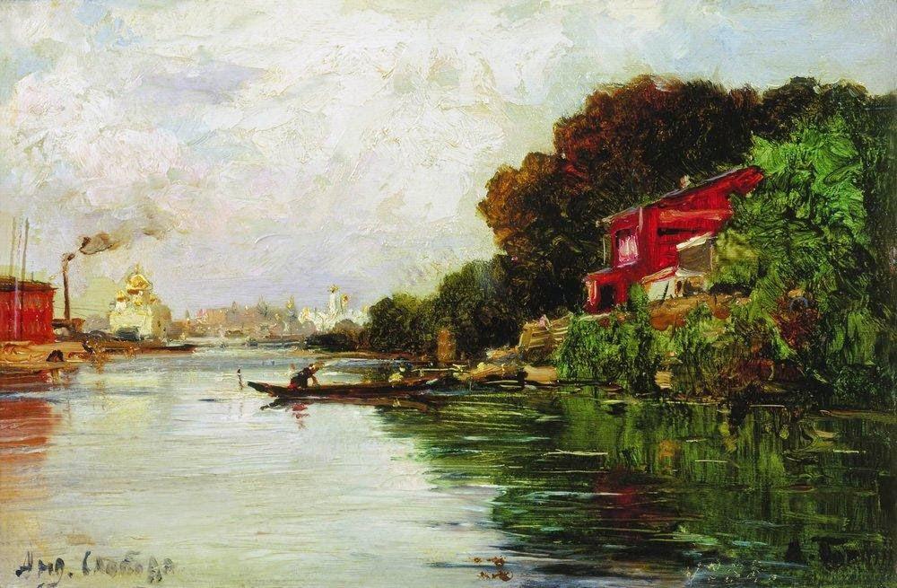 Alexey Bogolybov - Moscow