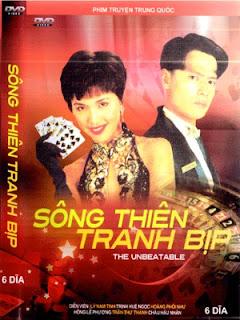 Nhất Đen Nhì Đỏ 5 - Who Is The Winner 5 - 1998