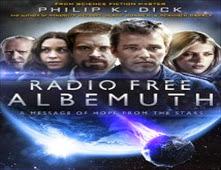 فيلم Radio Free Albemuth