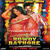 Rowdy Rathore [2012] First Look Wallpaper