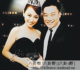 詹文天今年5月在上海晚宴上與壓軸嘉賓劉心悠開心聚頭。(微博圖片)