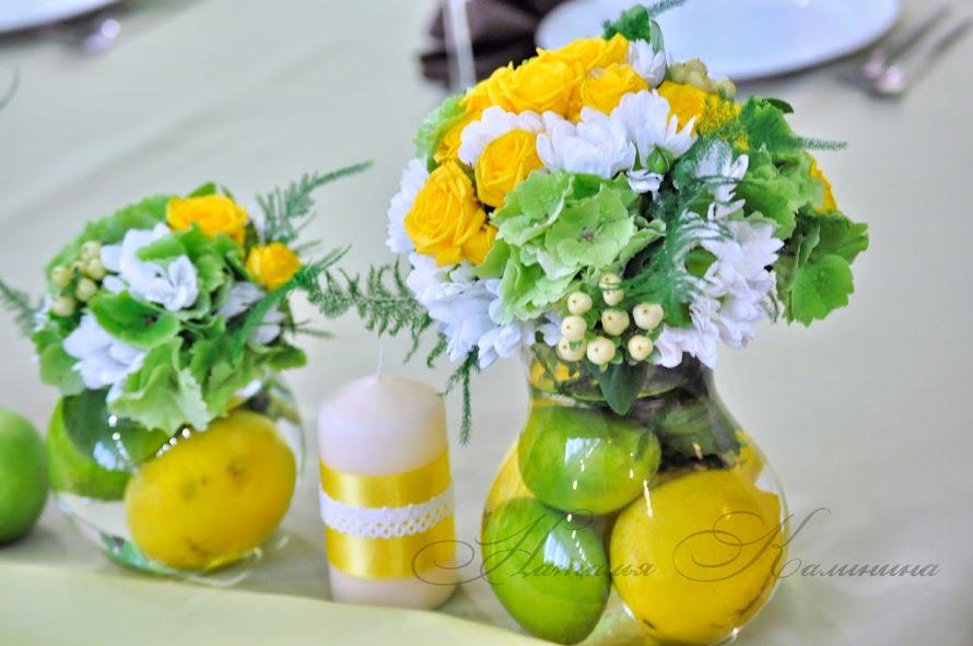 Оформление свадьбы,яблочная свадьба,лимонная свадьба,букет невесты в Казани