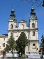 Будинок органної та камерної музики