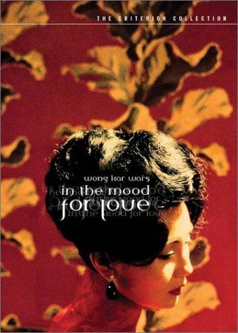 Get Tuff Fest I: Movie 3: In the Mood For Love