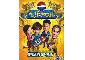张国立超温馨微电影《把乐带回家》北京地铁轮番播放