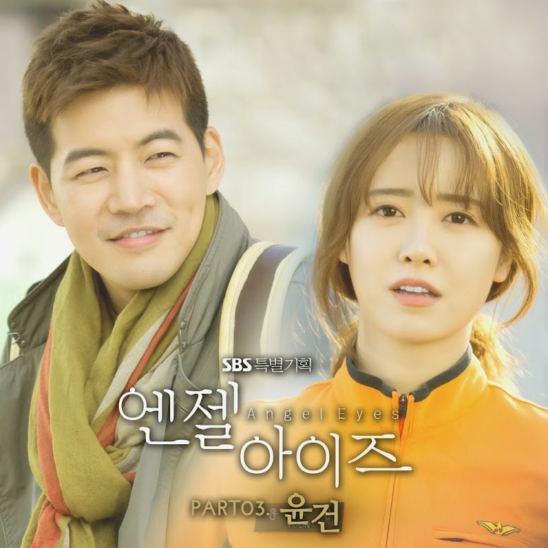 Yoon Gun (윤건) I Love You So Much (사랑해도 너무나) [Angel Eyes Ost.] K2Ost free download korean song kpop kdrama ost lyric 320 kbps