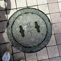 「朼下」札幌市下水道ハンドホール蓋コンクリート製