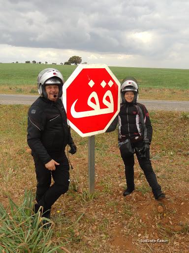 Marrocos 2012 - O regresso! - Página 4 DSC04807