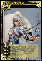 God Zhao Yun 6