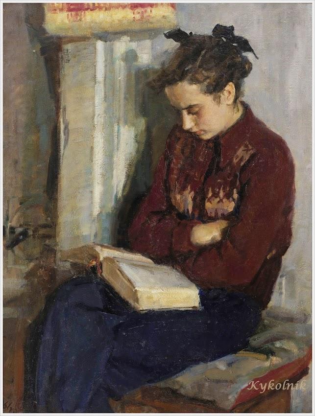 Неизвестный художник «Читающая