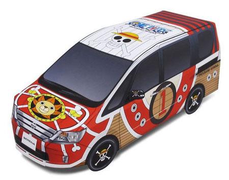 Nissan Serena Papercraft Thousand Sunny