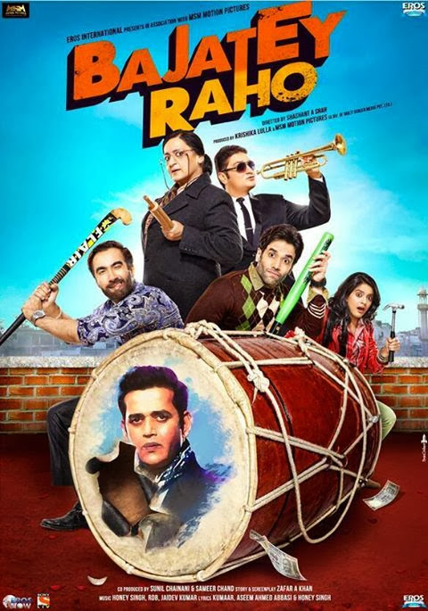 Poster Of Hindi Movie Bajatey Raho (2013) Free Download Full New Hindi Movie Watch Online At Alldownloads4u.Com
