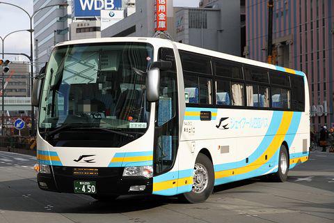 JR四国バス「観音寺エクスプレス」