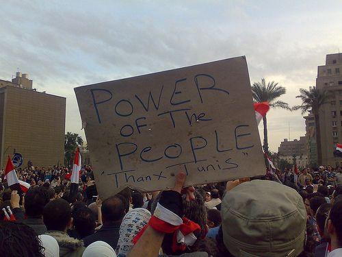 Egyptian Revolution شريف الحكيم Power