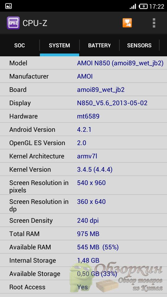 CPU-Z Amoi N850