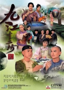 Cửu giang thập nhị phường - SCTV9 - TVB