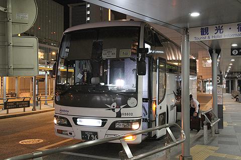 西鉄高速バス「さぬきエクスプレス福岡号」 3802 高松駅改札中