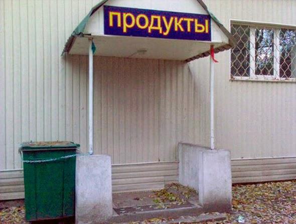 Entrada de un club sin puerta