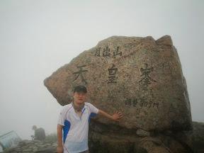 고윈클럽 월출산 산행 2012.07.01