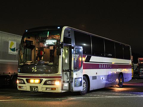 阪急観光バス「ムーンライト号」 K05-849 三木SA休憩中