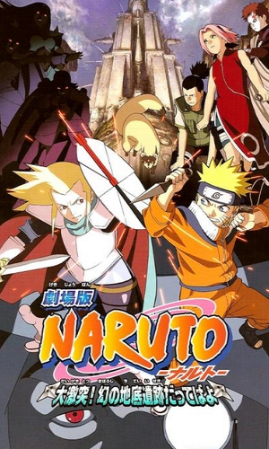 Info Naruto: Macam Macam Rasengan