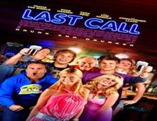 فيلم Last Call