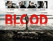 فيلم Blood 2012