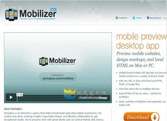 網頁設計教學系列-兩款好用手機版模擬器幫你設計手機版網頁