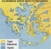 Κατακλυσμός Ελλάδος,Deluge Greece.