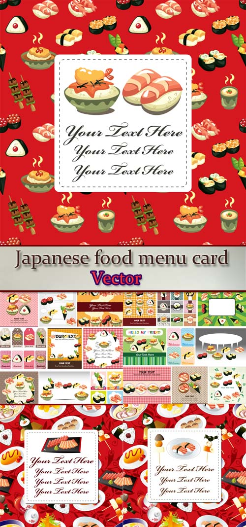 Stock: Japanese food menu card