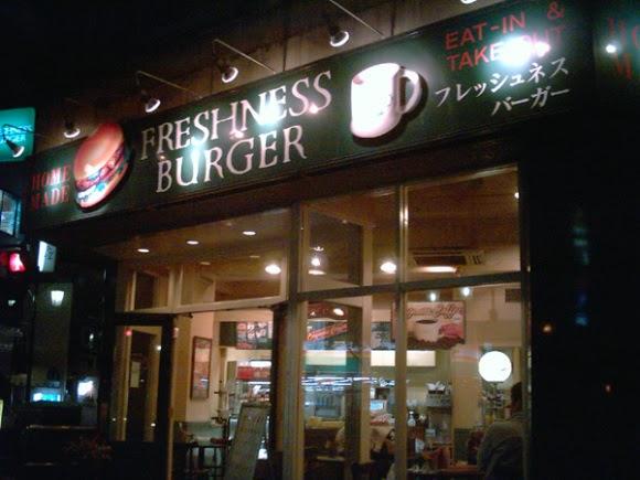 restoran cepat saji jepang