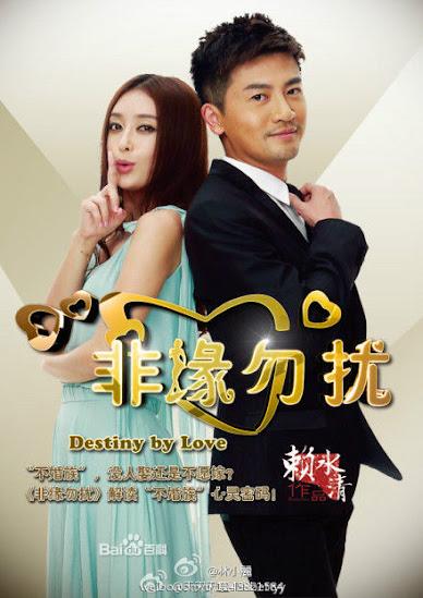 Destiny By Love แผนรักสยบเพลย์บอย ( EP. 1-25 END ) [พากย์ไทย]