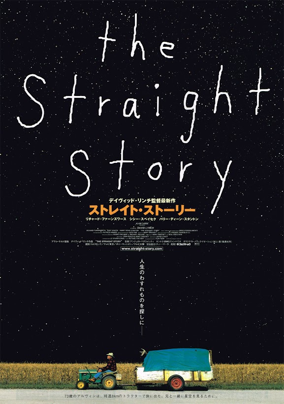 David Lynch - The Straight Story