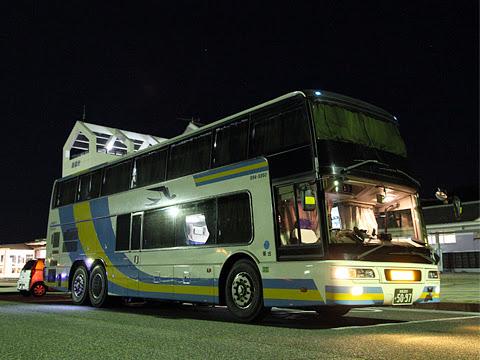JR四国バス「ドリーム高松号」 694-5950 淡路島南PAにて その1