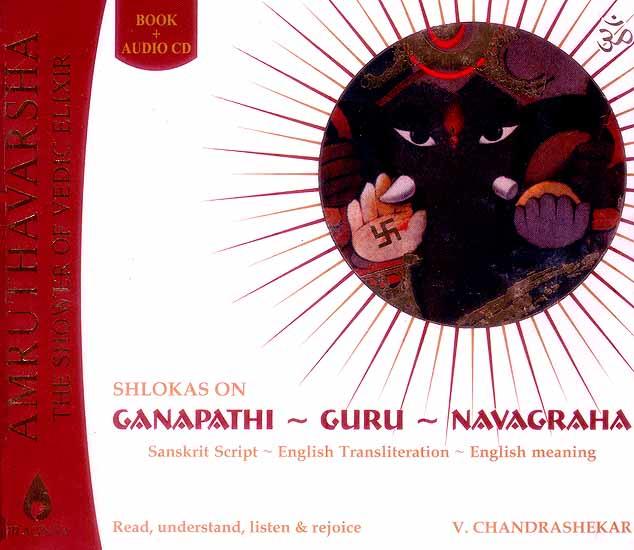Amruthavarsha Vol. 01 (Shlokas On Ganapathi - Guru - Navagraha) Devotional Album MP3 Songs