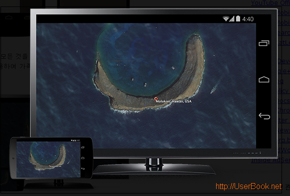 크롬캐스트 미러링 기능으로 스마트폰의 화면을 전송하는 방법